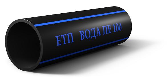 Труба поліетиленова для подачі води ПЕ 100 Ø 160мм 8 атм SDR 21 - 1