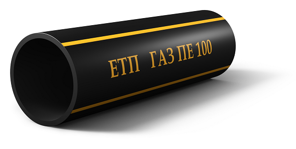 Труба полиэтиленовая для подачи газа ПЕ 100 Ø 110мм 0,3МПа SDR 17,6 - 1
