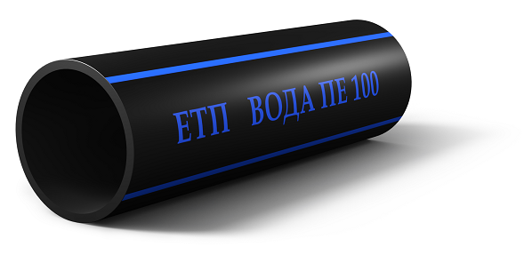 Труба полиэтиленовая для подачи воды ПЕ 100 Ø 1200мм 6 атм SDR 26 - 1