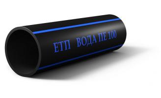 Труба полиэтиленовая для подачи воды ПЕ 100 Ø 140мм 6 атм SDR 26