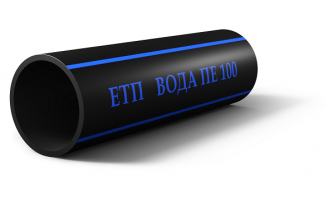 Труба полиэтиленовая для подачи воды ПЕ 100 Ø 140мм 10 атм SDR 17