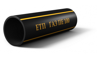 Труба полиэтиленовая для подачи газа ПЕ 100 Ø 140мм 0,3МПа SDR 17,6